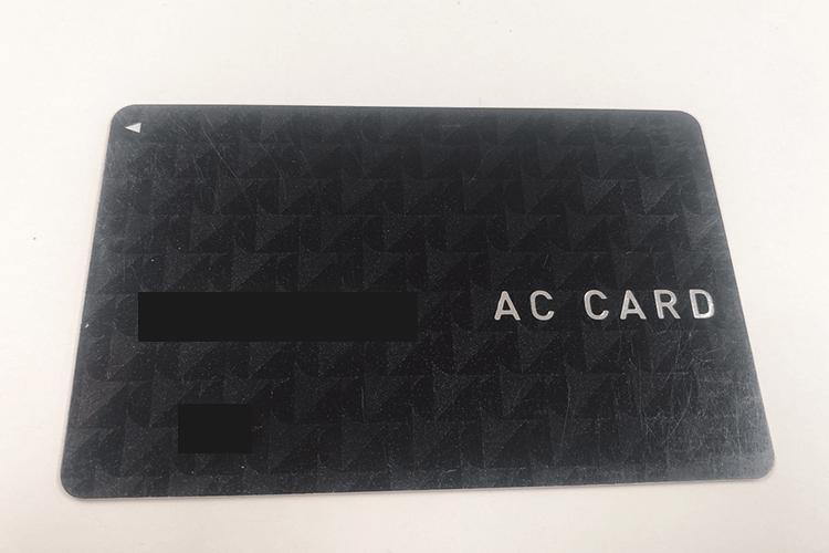 アコムカードの写真