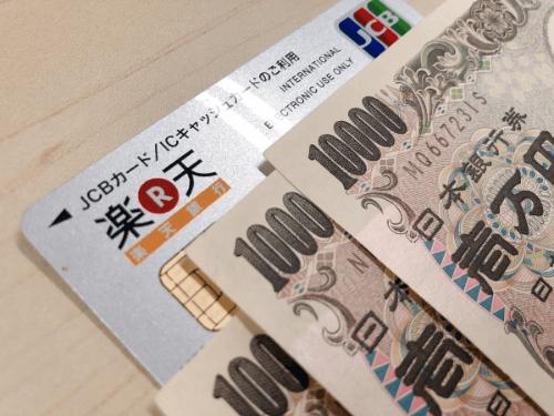 ネットバンクのカードとお金の写真