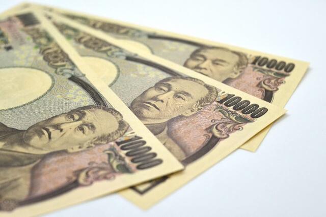 3万円の写真