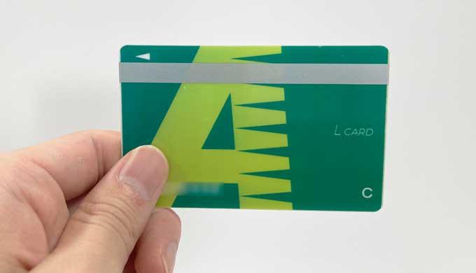 レイクALSA ローンカード