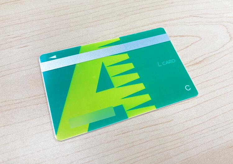 レイクALSAのローンカード