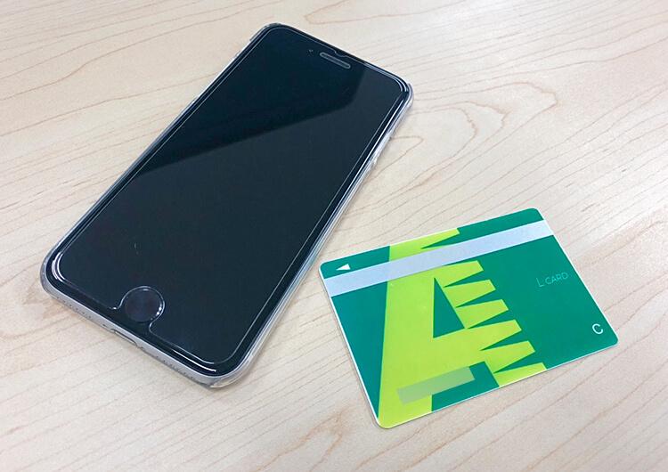 レイクALSAローンカードとスマートフォン