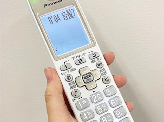 電話の子機